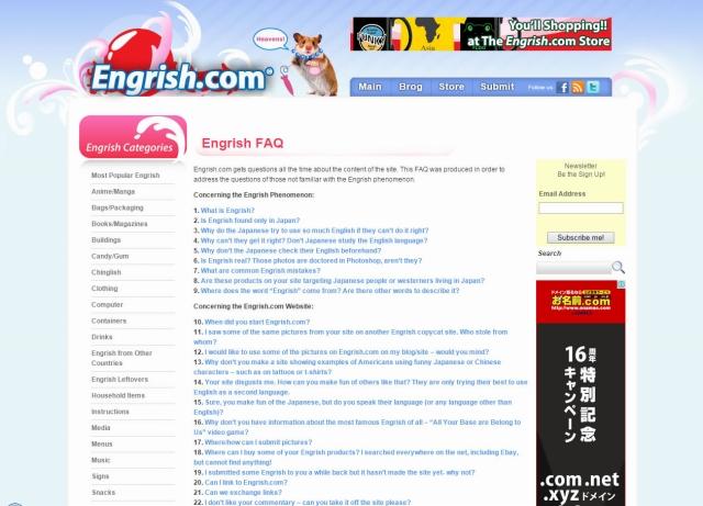 engrish-com