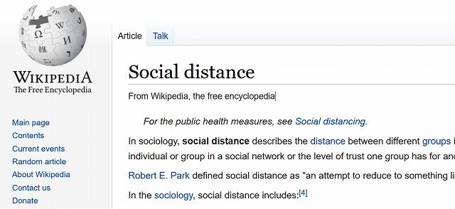 wiki-social-distance
